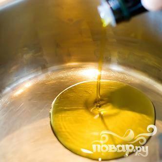 Включить плиту. Залить оливковое масло в глубокую сковороду.