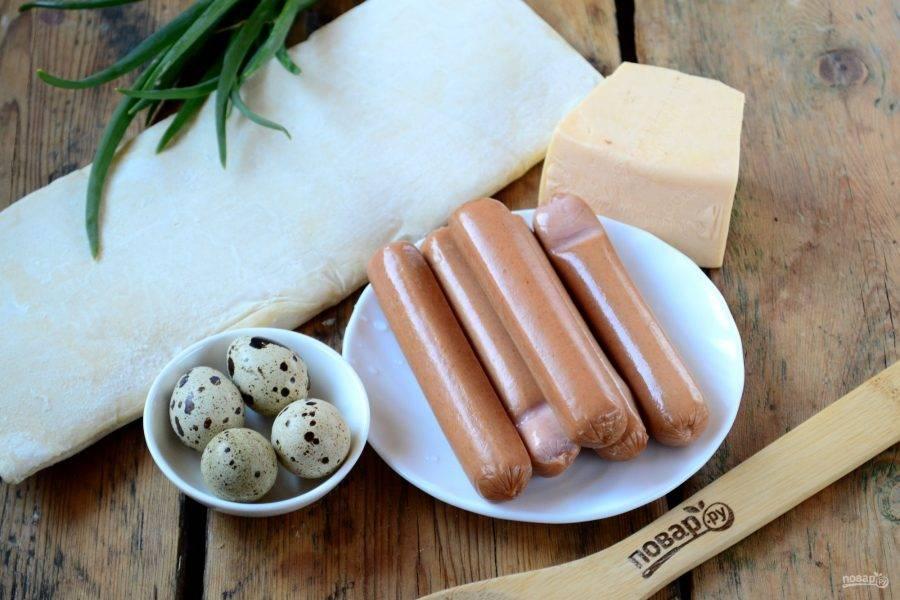 Подготовьте все необходимые ингредиенты. Тесто заранее выньте из холодильника, перепелиные яйца отварите.