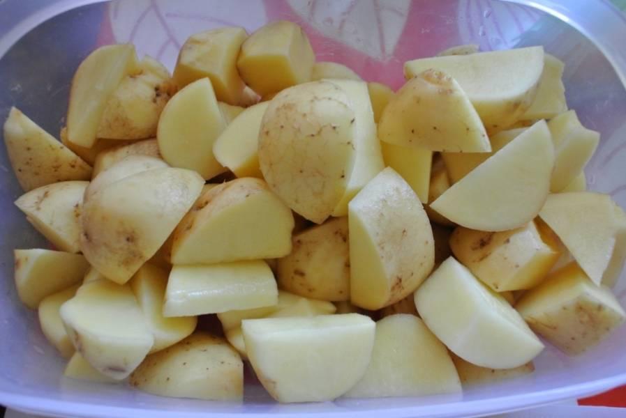 Картофель промойте, мы его будем с кожицей готовить. И порежьте на средние куски.