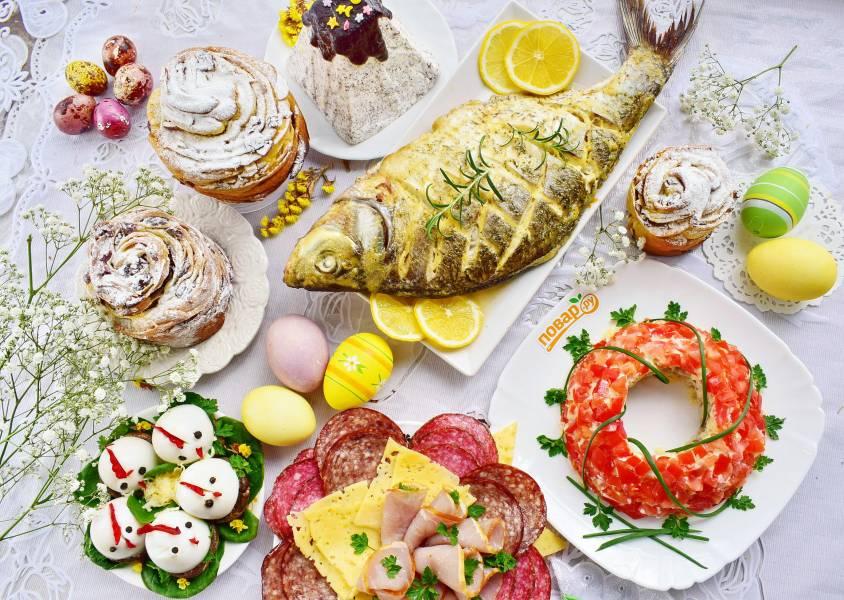 Любимые блюда на Пасху