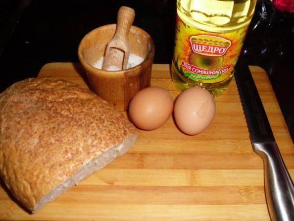 Сперва подготавливаем все необходимые ингредиенты, хлеб нарезаем на ломтики шириной в 1,5 см.