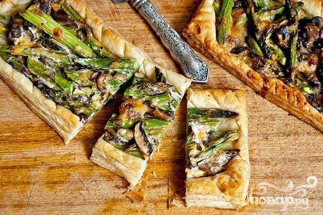 Тарт со спаржей, грибами и сыром