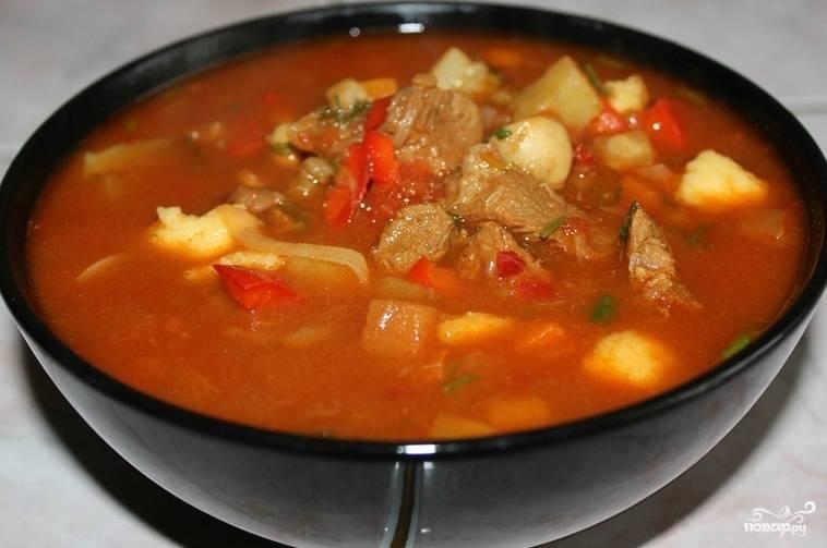 Суп-гуляш из говядины