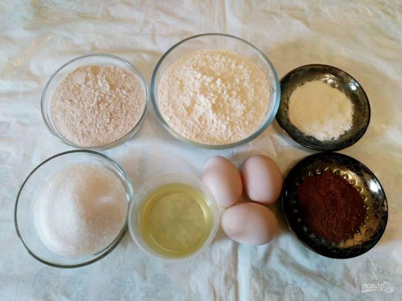 Подготовьте перечисленные продукты. При отсутствии цельнозерновой муки, замените её таким же количеством пшеничной муки первого или высшего сорта.