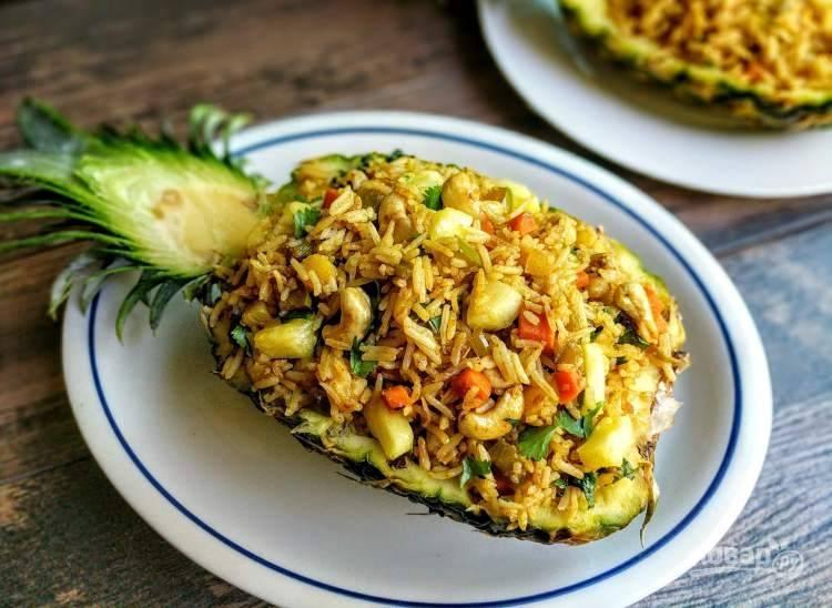 Рис в ананасе по-тайски