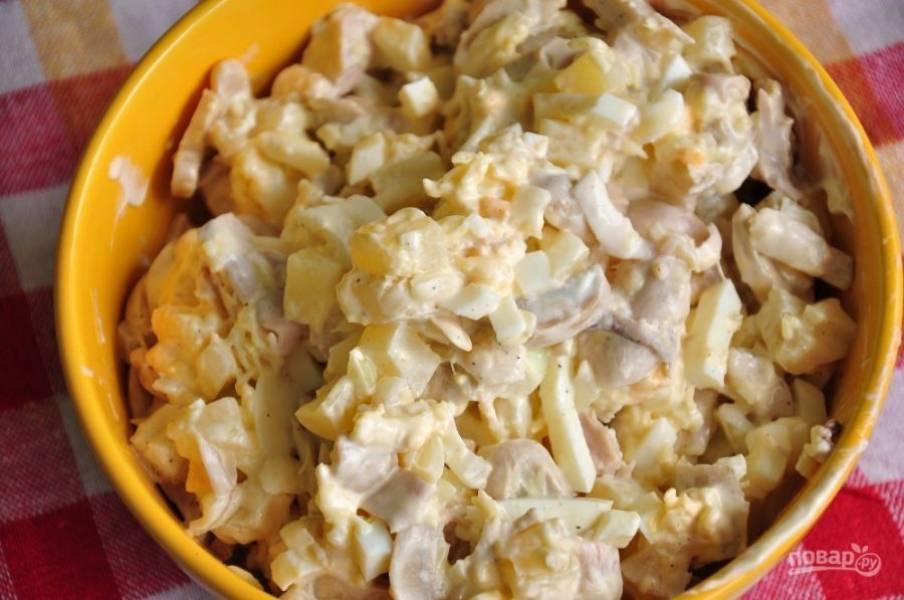 5. Добавьте майонез или сметану по вкусу и перемешайте салат. Если вы любите сочетание курицы и кукурузы, добавьте ее тоже. Дайте салату немного постоять в холодильнике, после чего его можно подавать к столу.