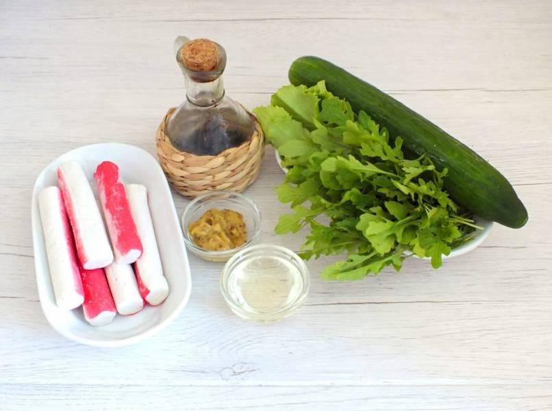 Подготовьте необходимые ингредиенты. Если крабовые палочки замороженные, то снимите упаковку и дайте им разморозиться.