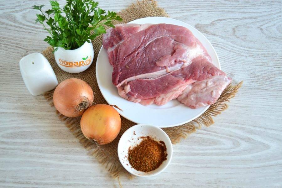 Подготовьте все необходимые ингредиенты. Мясо промойте и обсушите.