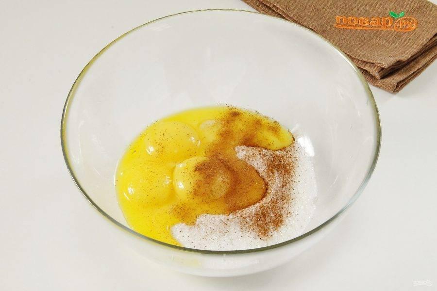 Отделите желтки от белков. Добавьте к ним 100 гр сахара и корицу.