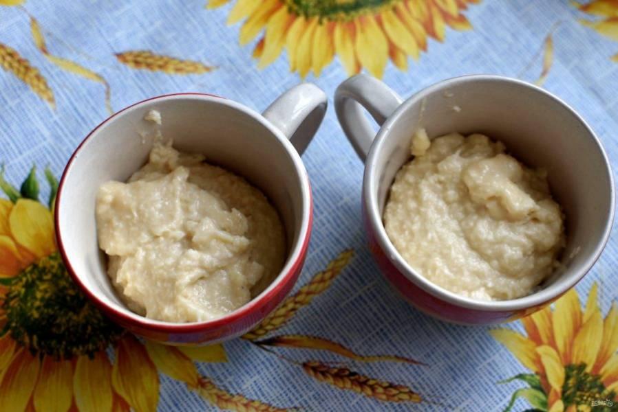 Разложите тесто по формочкам. Удобно использовать обычные чашки. Тесто не должно занимать более половины объема.