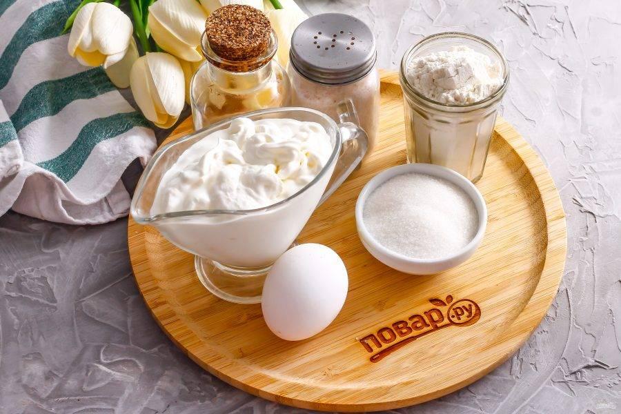 Подготовьте указанные ингредиенты. Сметану можно использовать любой жирности и даже фермерскую.
