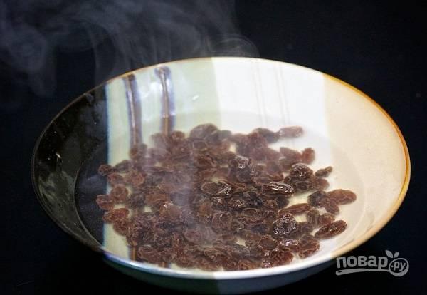 2. В небольшой мисочке замочите в горячей воде изюм минут на 5. После обсушите на бумажной салфетке.