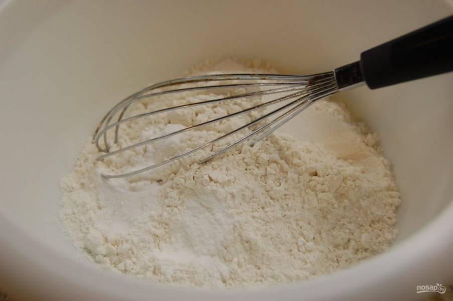 4.Смешайте муку с содой, разрыхлителем и солью.