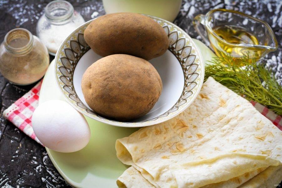 Подготовьте ингредиенты для приготовления пирожков из лаваша с картошкой.