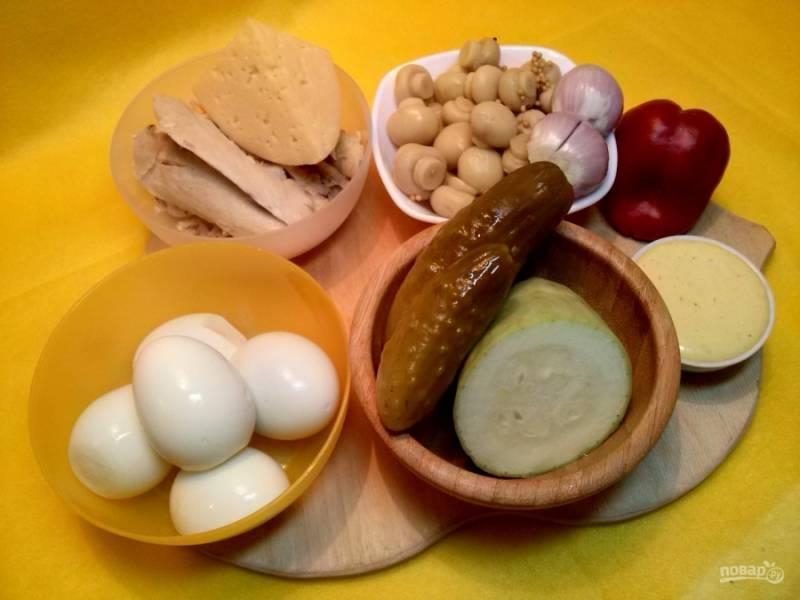 Подготовьте необходимые ингредиенты. Яйца отварите вкрутую, остудите в холодной воде, очистите; с шампиньонов слейте маринад.