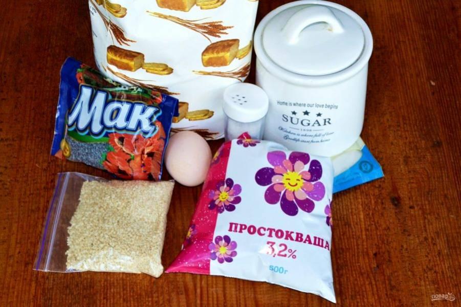 Ингредиенты, которые мы будем использовать для приготовления булочек.
