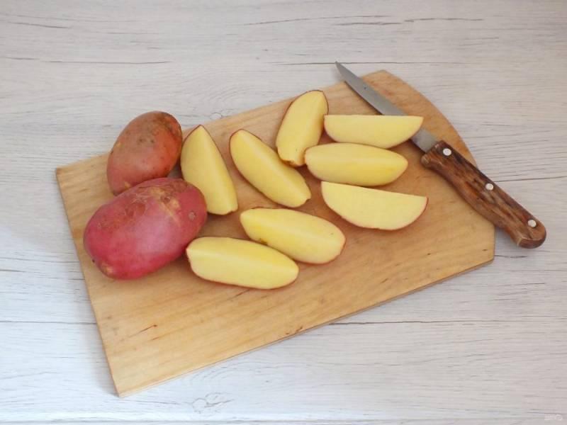 Тщательно вымойте картофель. Нарежьте дольками, вдоль клубня.