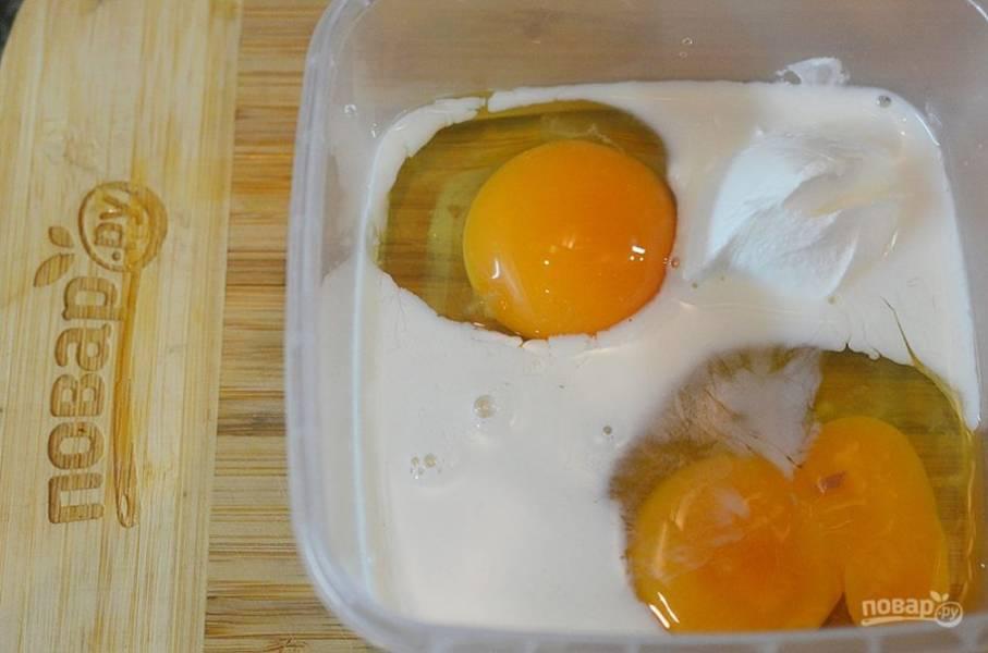 4. Яйца взбейте со сметаной и кокосовым молоком.
