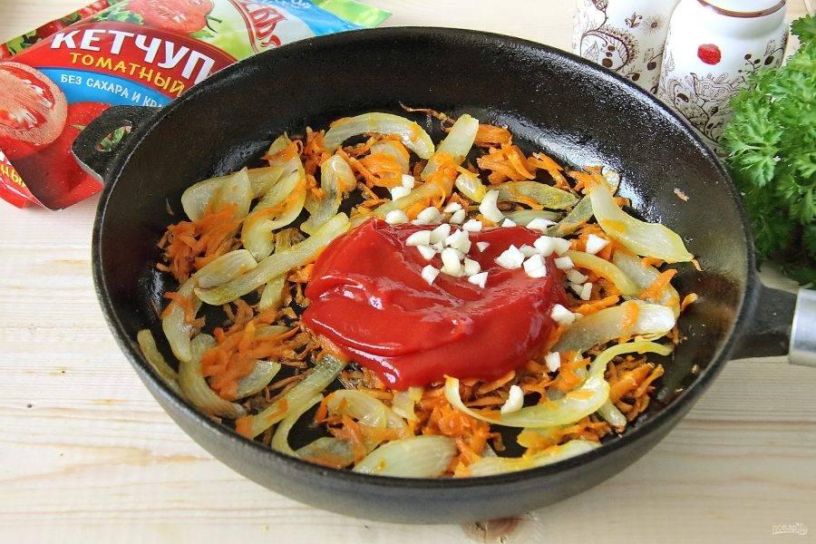 """Добавьте томатный кетчуп (у меня """"Махеевъ"""" без сахара и крахмала) и измельченный ножом чеснок."""