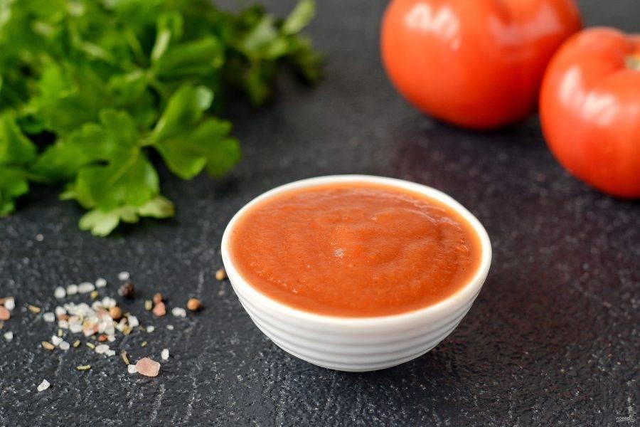 Домашний кетчуп из помидоров готов, приятного аппетита!