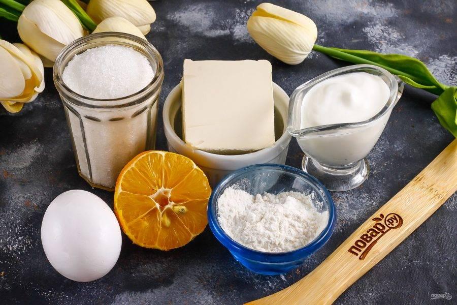 Подготовьте указанные ингредиенты. Сметану можно использовать любой жирности.