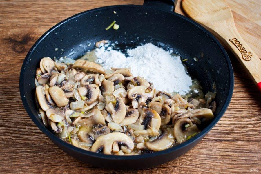 Отодвиньте грибы в сторону, добавьте сливочное масло, растопите его. Добавьте муку, обжарьте ее до золотистого цвета.