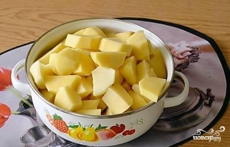 Картофель помойте, почистите и нарежьте крупными кубиками.