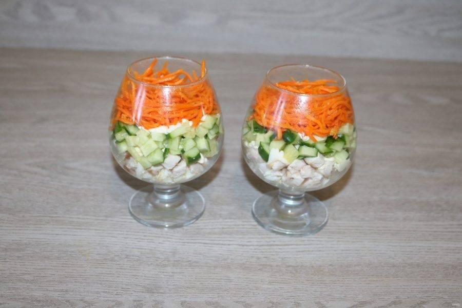 Четвертый слой - морковь по-корейски.