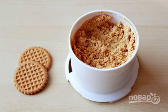 6. Измельчите немного печенья в крошку.