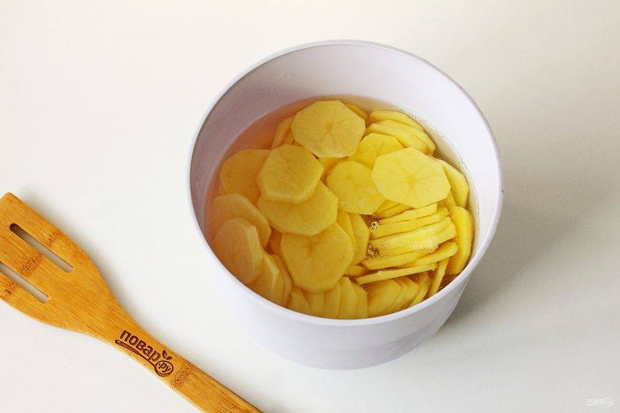 Картофель очистите и нарежьте тонкими кружочками.