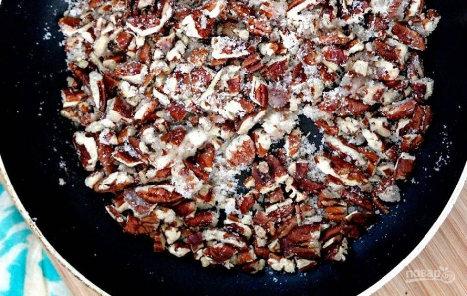 Для начала сделайте соус. На сковороде растопите масло с сахаром и чуть порубленными орехами. Обжарьте ингредиенты всего 5 минут, помешивая.