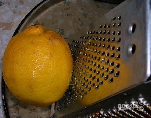 5. А пока можно заняться кремом. Лимон вымойте, обсушите и натрите на мелкой терке цедру.
