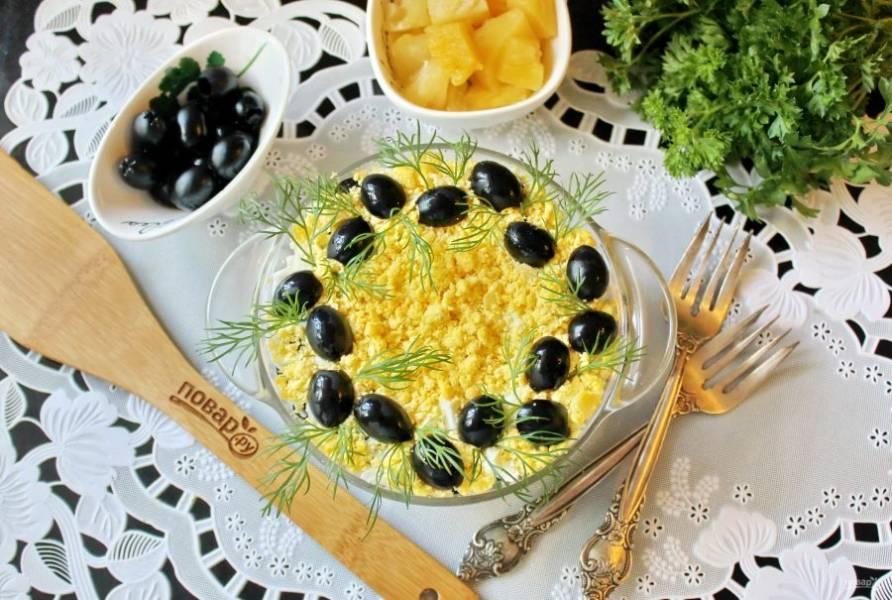 Салат с курицей, ананасами и маслинами готов. Подавайте сразу к столу на закуску в праздники и будни.