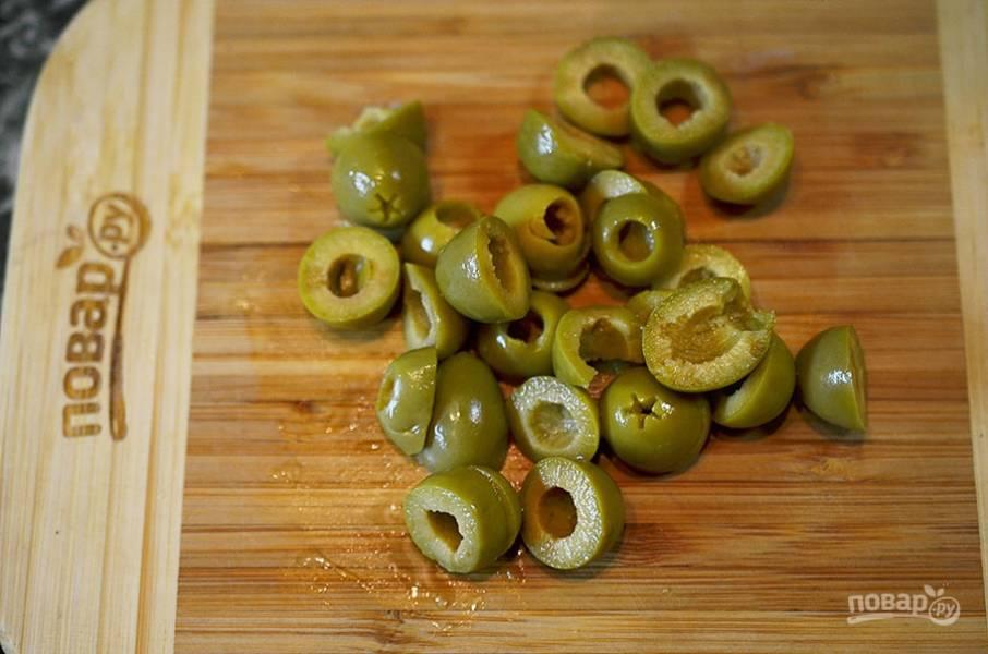 Оливки нарежьте.