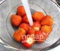 У ягод клубники удалите зеленый черешок. Промойте ягоды под холодной проточной водой.