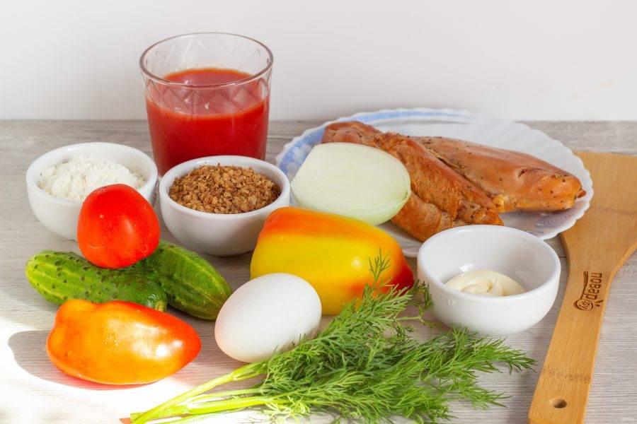 Подготовьте все необходимые ингредиенты. Повторюсь, что куриное филе нам нужно готовое.
