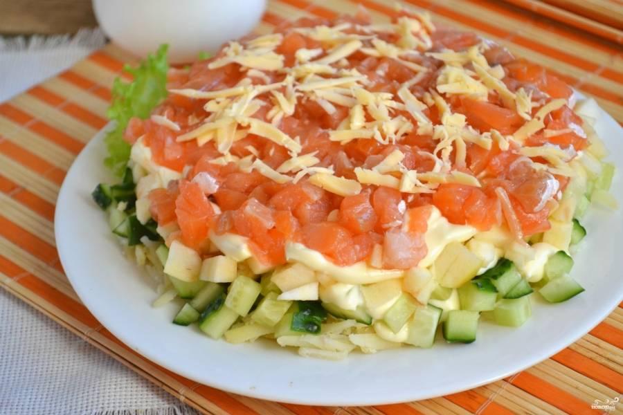 наверняка салат из соленой семги рецепты с фото все-таки иногда бывает