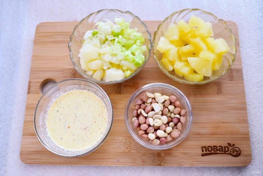 Картофель очистите, нарежьте мелкими кусочками. Лук-порей измельчите. Для соуса соедините майонез, ананасовый сироп, лимонный сок и карри.