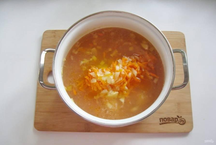 Выложите в кастрюлю лук с морковью. Посолите, поперчите суп по вкусу.