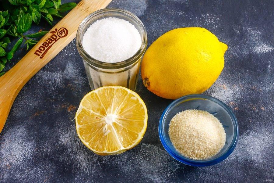 Подготовьте указанные ингредиенты. Помните, что конфи может получиться кислым на вкус, поэтому обязательно пробуйте жидкость перед застыванием, чтобы можно было вмешать еще сахар.