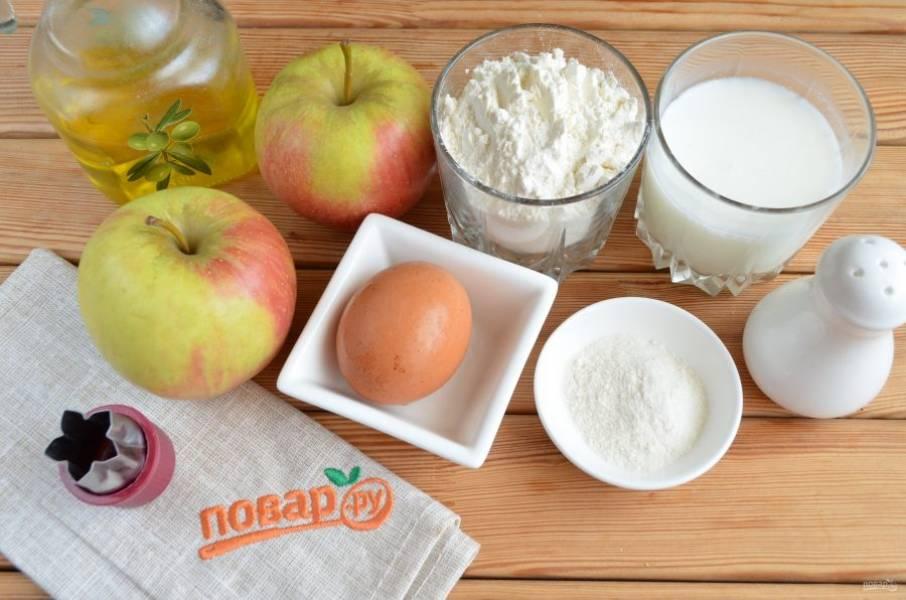 Подготовьте продукты, вымойте яблоки. Приступим!