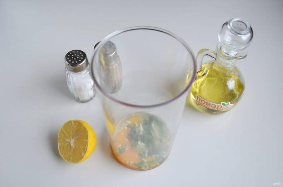 3. Тем временем смешайте чеснок, яйцо, лимонный сок, петрушку, соль и перец в кухонном комбайне или блендере в пюре. Добавляйте масло медленным потоком и продолжайте обработку, пока смесь не образовала густую эмульсию.