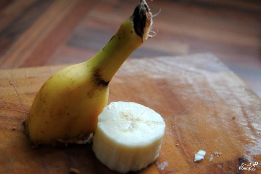 Бананы почистить и порезать одинаковыми колечками.