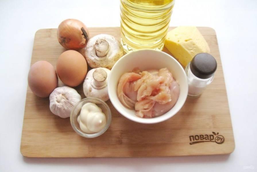 Подготовьте все продукты для приготовления салата.