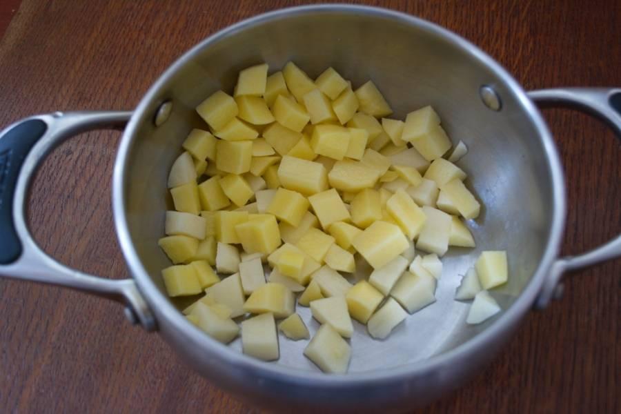 Картофель очистить и нарезать кубиком.