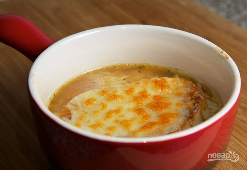 Когда сыр хорошо расплавился, немного поджарился и стал золотистым, доставайте суп из духовки и подавайте. Приятного аппетита!