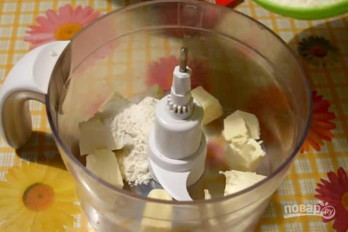 1. В блендере перетрите охлажденное сливочное масло с солью, мукой и разрыхлителем.