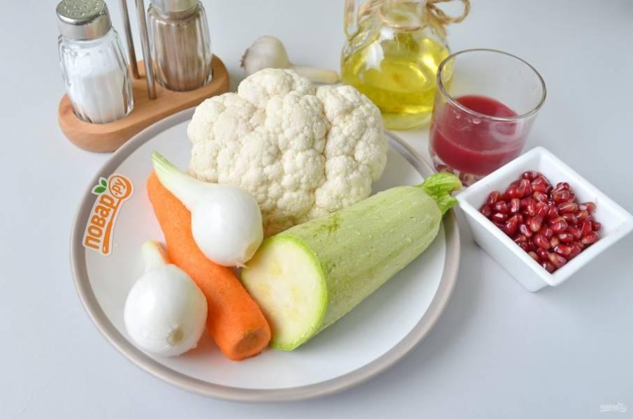 Подготовьте свежие овощи для салата, очистите гранат, часть зерен оставьте целыми, остальные – на сок.