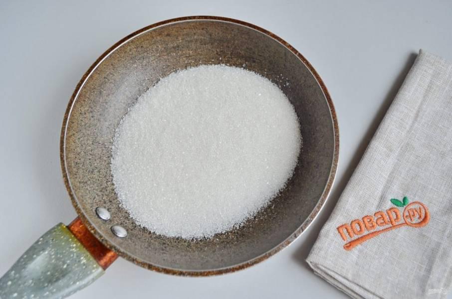 9. Переходим к приготовлению соуса. Возьмите удобную глубокую кастрюлю или сковородку, на среднем огне прогрейте сахар, чтобы он расплавился.