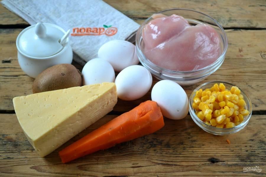 Подготовьте все необходимые ингредиенты. Морковь и куриную грудку отварите до готовности, яйца сварите вкрутую (7-9 минут), это можно сделать заранее.